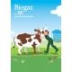 Biogaz en 50 questions/réponses